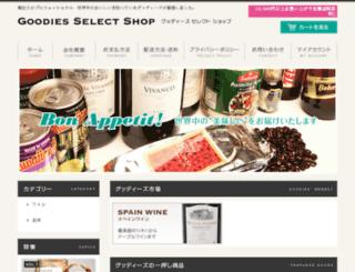 goodies-shop.com screenshot