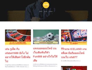 goodjobsny.org screenshot