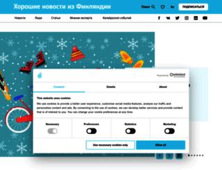 goodnewsfinland.ru screenshot
