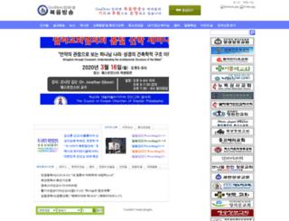 goodnewsusa.org screenshot