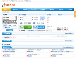 goodrcw.com screenshot