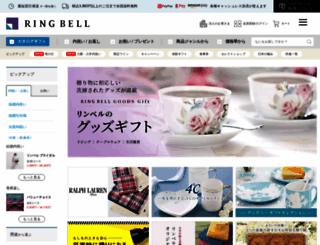 goods.ringbell.co.jp screenshot