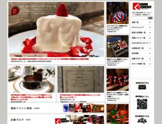goodscompany.com screenshot