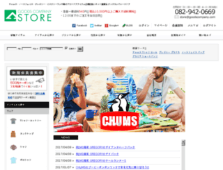 goodscompanystore.com screenshot