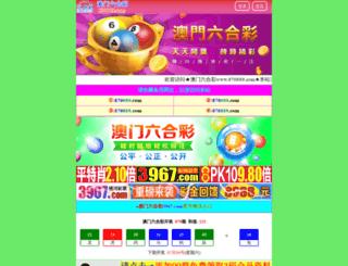 goodslook.com screenshot