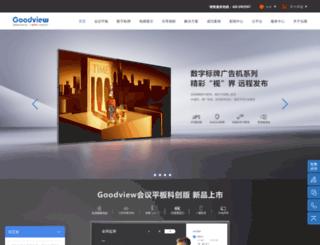 goodview-digital.com screenshot