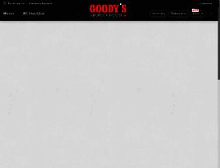 goodys.com screenshot