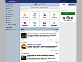 googlesa.spaces.ru screenshot
