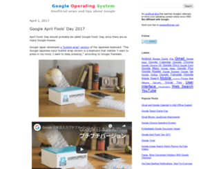 googlesystem.blogspot.ca screenshot