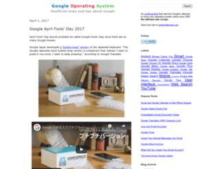 googlesystem.blogspot.com.ar screenshot