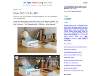 googlesystem.blogspot.com.tr screenshot