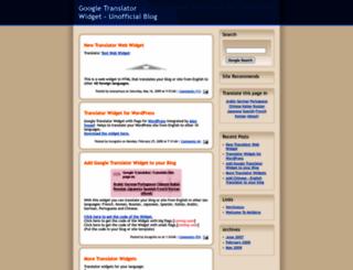 googletranslategadget.blogspot.com screenshot