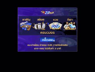goolarb.com screenshot