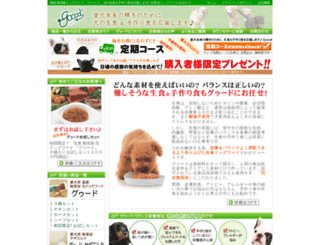 goood.co.jp screenshot