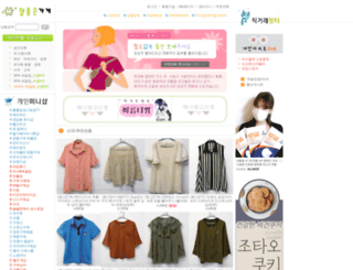 gooodi.com screenshot