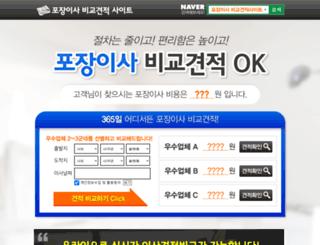 goos.co.kr screenshot
