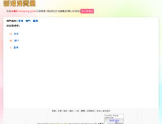 goour.com screenshot