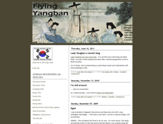 gopkorea.blogs.com screenshot