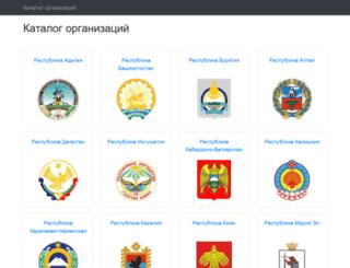 goplace.ru screenshot