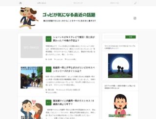 goppi.net screenshot