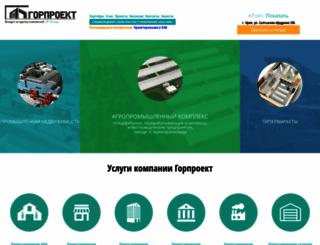 gor-proekt.ru screenshot
