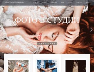 gorbacheva.photo screenshot