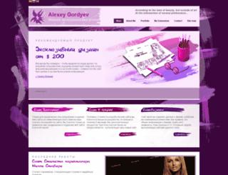 gordejev.lv screenshot