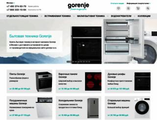 gorenje-ru.ru screenshot