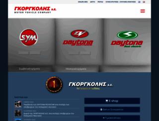 gorgolis.gr screenshot