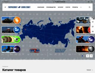 gorizont.org screenshot