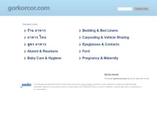 gorkorcor.com screenshot