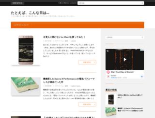 gorochan.net screenshot