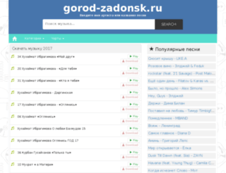 gorod-zadonsk.ru screenshot