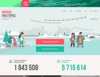 gorod.mos.ru screenshot