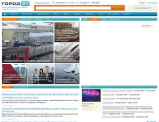 gorod37.ru screenshot