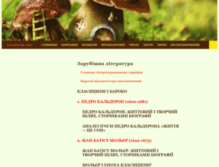 gorodenok.com screenshot
