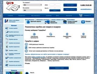gorodpak.ru screenshot