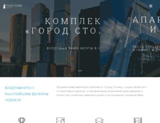 gorodstolic.moscow screenshot