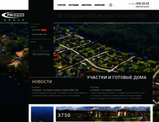 gorodu.net screenshot
