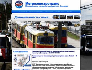 gortransvolga.ru screenshot