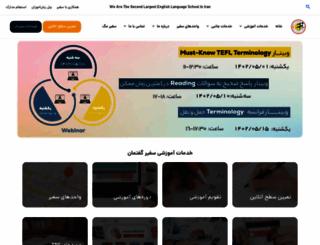 gosafir.com screenshot