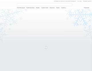 gosfinansy.ru screenshot