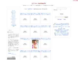 goshoha-keizoku89.seesaa.net screenshot