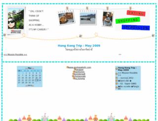 goshopaholic.diaryclub.com screenshot
