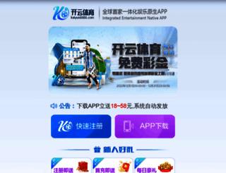 gosocializeme.com screenshot