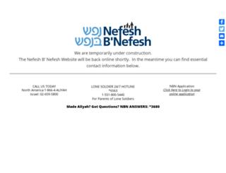 gosouth.nbn.org.il screenshot
