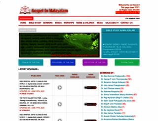 gospelinmalayalam.com screenshot