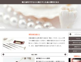goss-bar.com screenshot