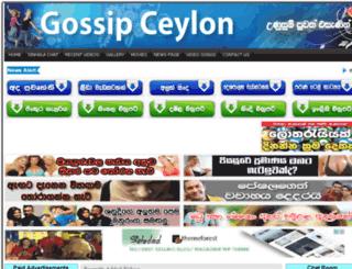 gossipceylon.info screenshot