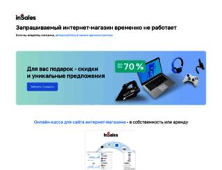 gosso.ru screenshot